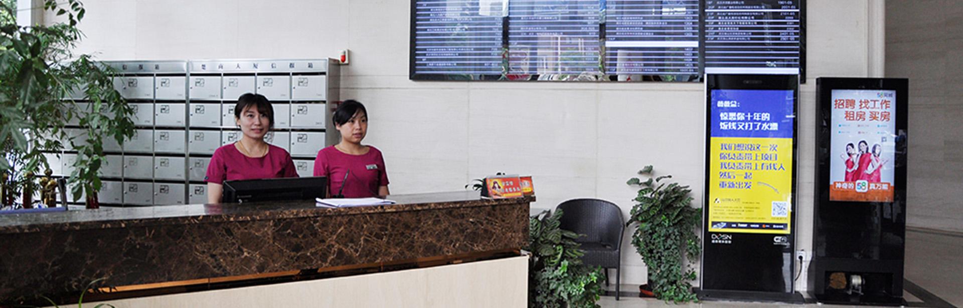 武汉海山金谷物业服务有限公司成立于2009年11月,系武汉海山投资集团有限公司全资子公司,具有国家物业服务二级资质证书。公司目前服务的项目有海山金谷天城、海山友谊城、海山应置城及海山幸福湾,合同面积达81万平方米,服务5000余户家庭。武汉海山金谷物业服务有限公司秉承海山企业文化贴心服务、诚信为人,一直以来以其优质服务、高效管理,为业主营造了安全、舒适、和谐、文明的生活社区,得到了广大业主的肯定和支持,曾荣获武汉市守合同重信用企业 、武汉市武昌区平安商务楼 、武汉市武昌